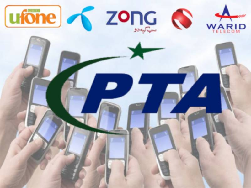 pakistan and india s telecommunication industry a India telecommunications the smart growth in india's by using chipsets made by taiwan's mediatek, cheaper than those from industry leader qualcomm.