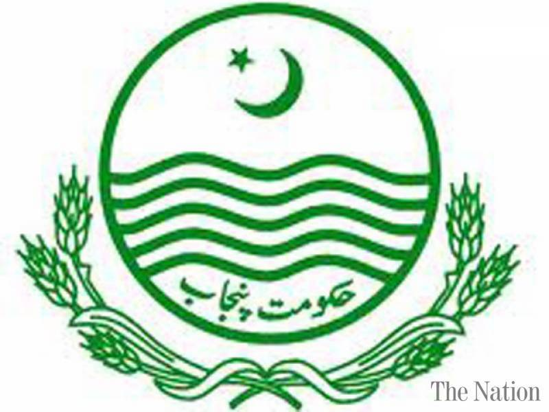 Punjab Government Autonomous Authority For Promotion Of Trade