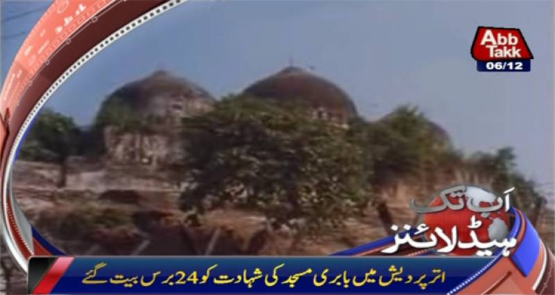 Babri Masjid martyrdom: Indian Muslims awaiting justice since 24 years