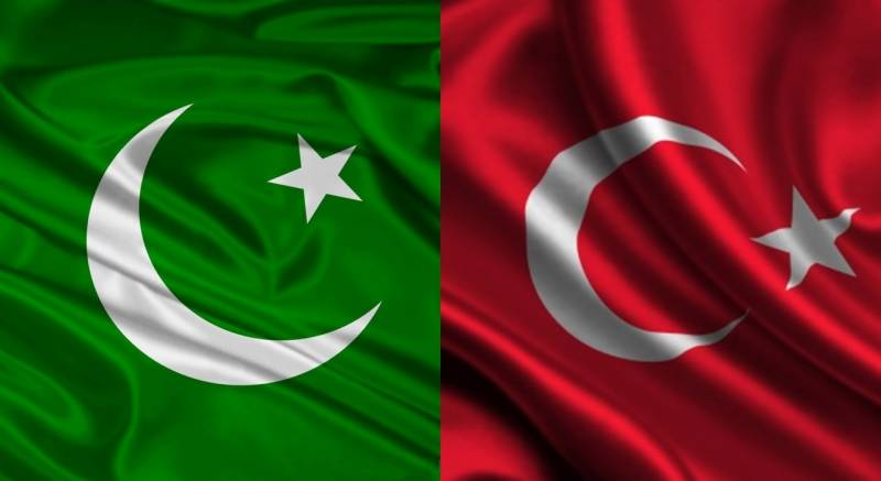 Pakistan Turkey Free Trade Agreement To Be Signed