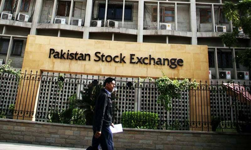 karachi stock exchange The karachi stock exchange has been hi-jacked the next move, will be to make a new building in islamabad or lahore and politically appoint md and the board.