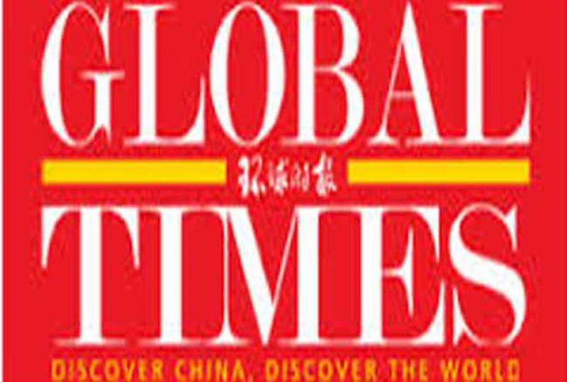 the global times - 650×438