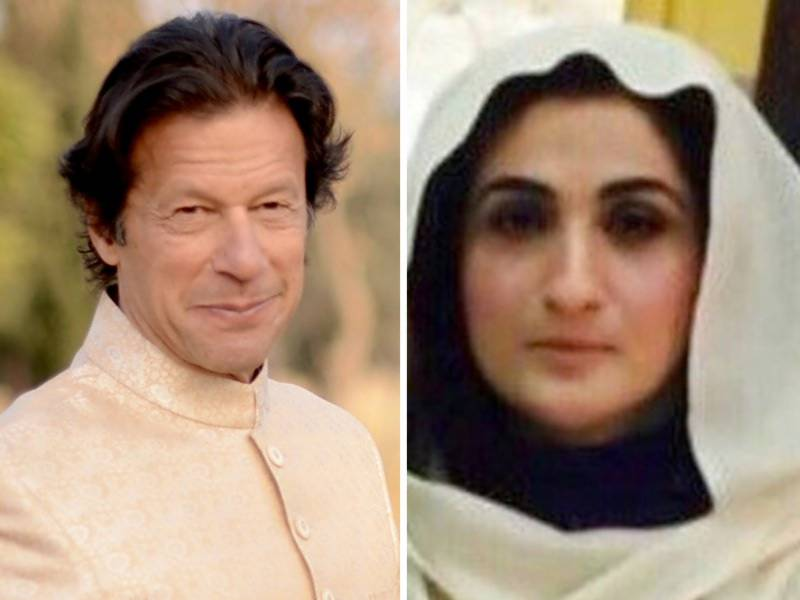 Bushra Maneka Who Is The Lady Imran Khan Has Proposed