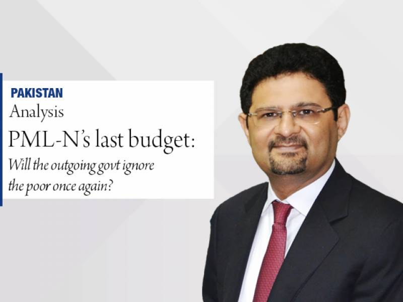PML-N's last budget: Will the outgoing govt ignore the ...