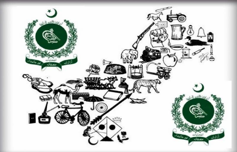 Election Commission Of Pakistan Allotted Symbols To 77 Political Parties