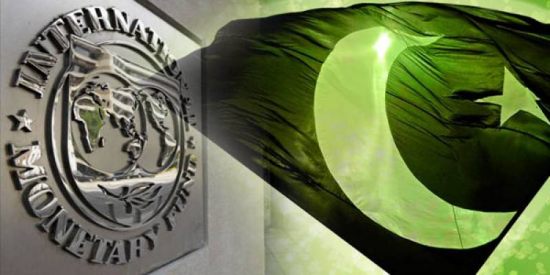 """pakistan imf loans """"pakistan's current account deficit stands at $14b, while its foreign exchange reserves have dwindled to $96b."""