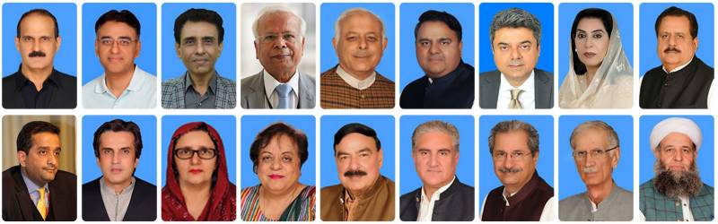PTI federal cabinet: Career profiles of the federal ministers