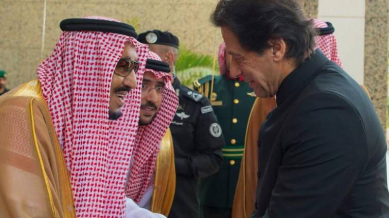 Saudi Arabia likely to make big investment in Balochistan minerals