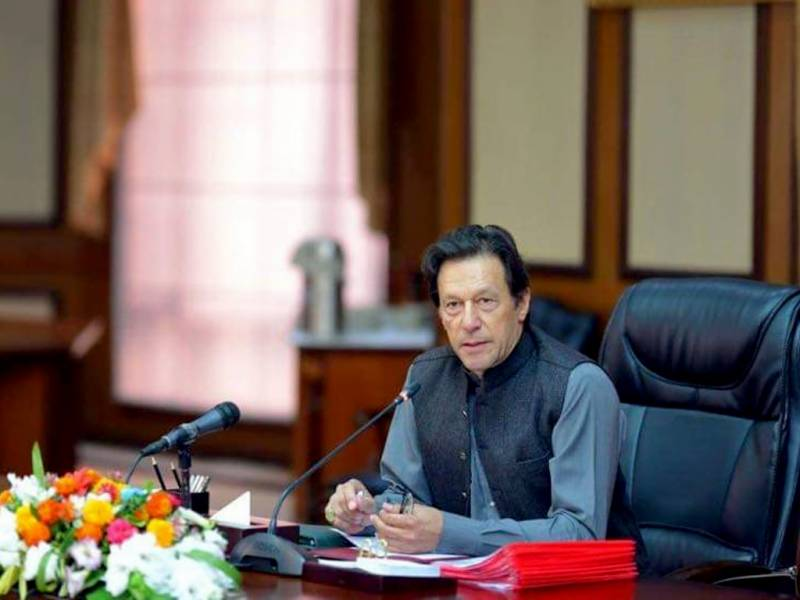 Govt committed to run country on basis of fundamentals of State of Madina: PM