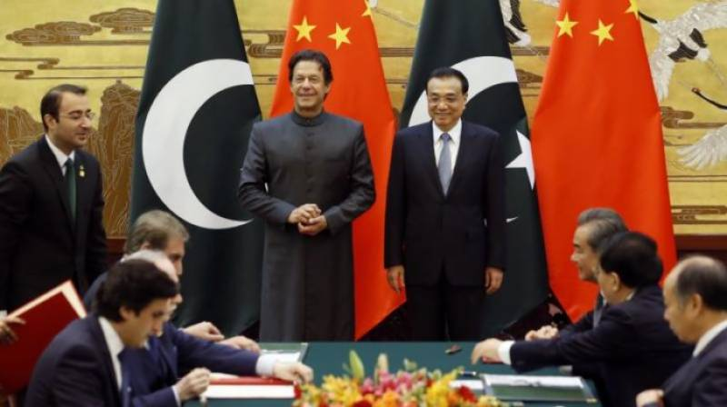 Pakistan likely to get financial assistance worth $2 billion from China: Sources