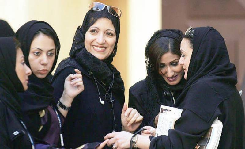 In a first, Saudi Arabia Women to get divorce confirmation through