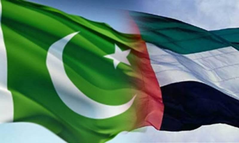 ADFD to deposit $3 billion to State Bank of Pakistan