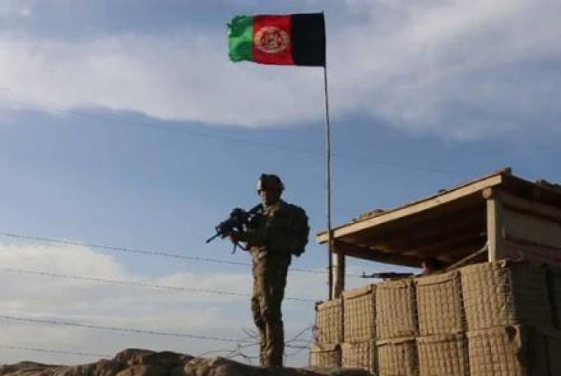 Afghan Taliban launch a massive attack in northern Afghanistan