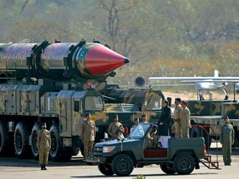 Pakistan has established World's most effective nuclear security system