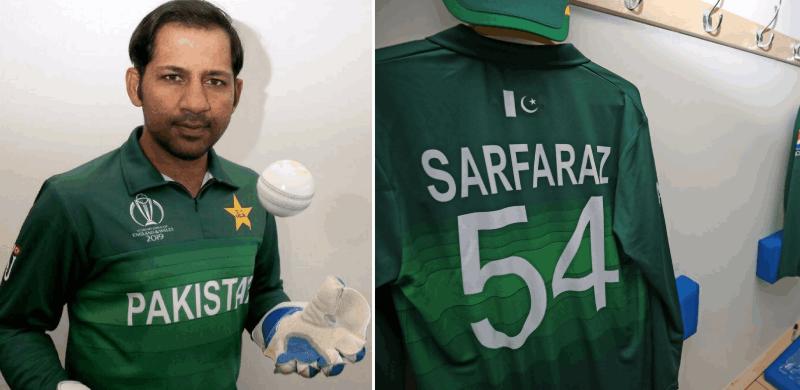 Pakistan/'s Official 2019 ICC World Cup Shirt