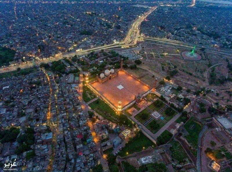 Safest Cities in the world: Pakistan's Lahore beats London Paris and New York in crime index