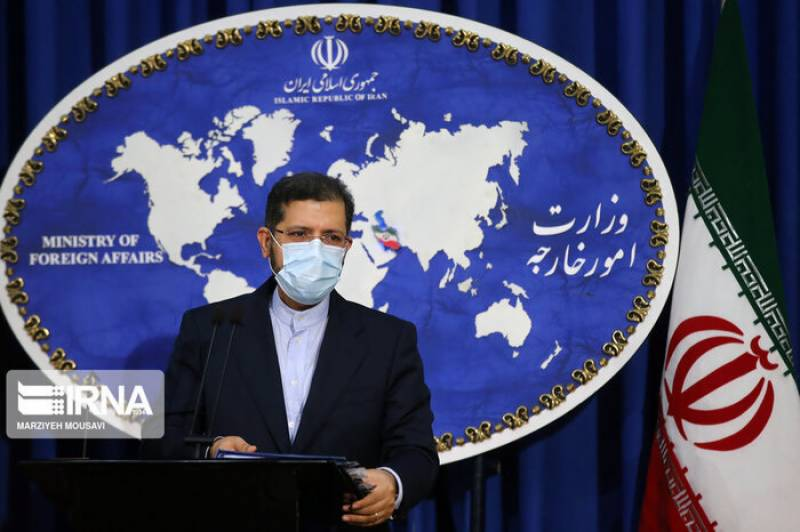 Iranian authorities give a strong warning to US along with ...