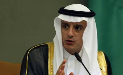 Saudi Foreign Minister postpones his visit to Islamabad