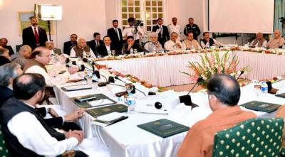 APC held in Islamabad to overcome opposition party's reservation onCPEC
