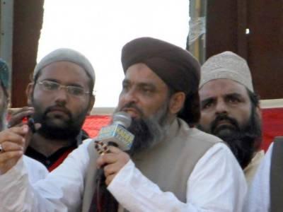 Sunni Tehreekleader Sarwat Ejaz Qadri and others booked in hate speeches by Karachi Police
