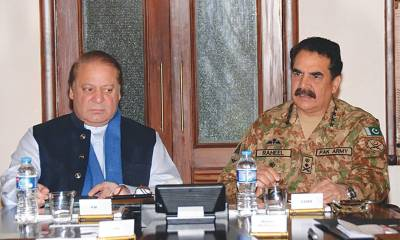 PM Nawaz Sharif along with COAS to visit Riyadh and Tehran on Monday