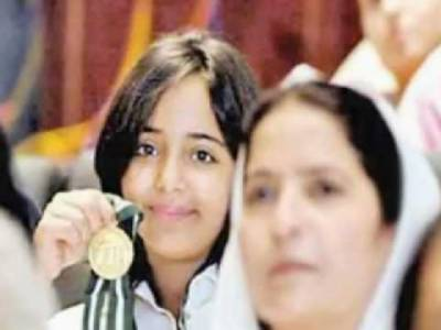 Pakistan's IT girl Arfa Karim's 21st birthday today