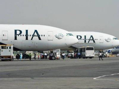 PIA Joint Action Committee shuts down flight operations across the country