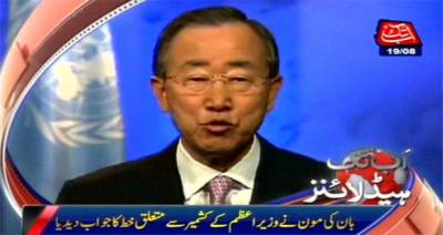 34 extremists group now affiliated with ISIS: UN Secretary General