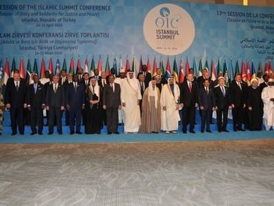 Pakistan and OIC jointly hold anti Islamophobia conference in UN