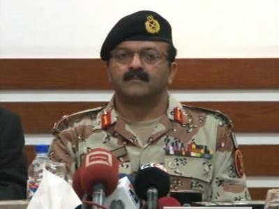PIA JAC delegation meets DG Rangers Sindh