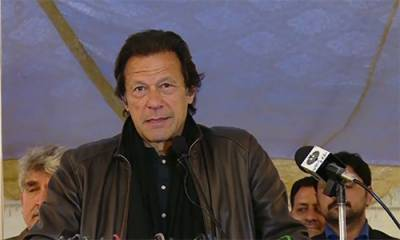 Imran Khan and CM KPK convey reservations to Chinese Ambassador over CPEC route change