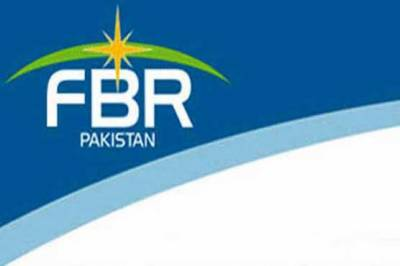 FBR-NACTA Joint Intelligence Desk to halt terrorist financing in Pakistan