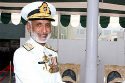 Commander Turkish Navy discusses regional security with Pak CNS