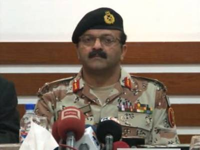 DG Rangers directs to speed up Karachi operation against criminals