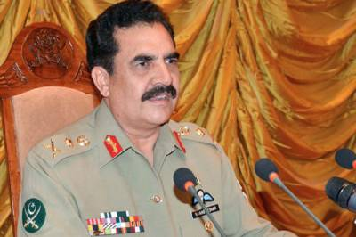 We are aware of the conspiracies to CPEC project COAS