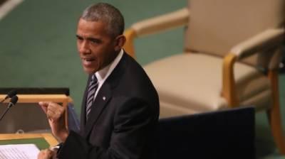 US finally decides to close down notorious Guantanamo jail