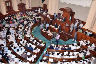 PPP submits resolution in Punjab Assembly for COAS extension