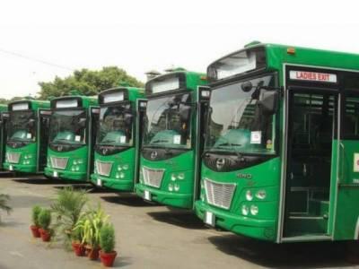 PM to inaugurate Green Bus Service in Karachi