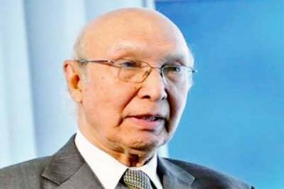 Pakistan not to be blamed for all Afghan problems; Sartaj Aziz tells US Officials and Media