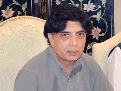 Interior Minister raises concerns over security issues of cricket team in India for T20 World Cup