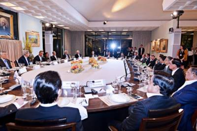 Fifth extraordinary OIC summit on Palestine and Al-Quds Sharif held