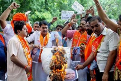 Hindu extremist organization Shiv Sena threatens to damage Dharamshala cricket ground pitch