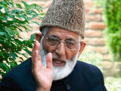 APHC Chairman Syed Ali Gillani hospitalised in New Delhi due Chest Pain