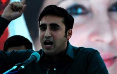 Bilawal Bhutto Zardari announces country wide protests against Government