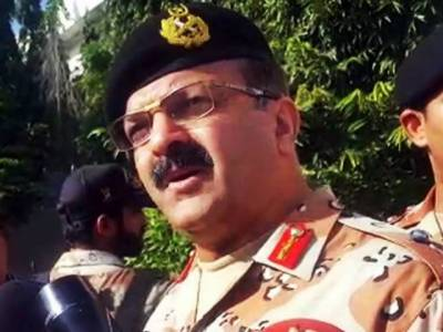 Members of Political party are involved in attacks on Rangers: DG Rangers