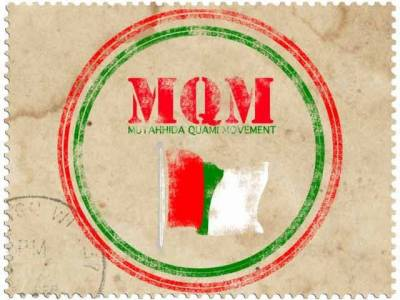 MQM celebrates 32nd Foundation day today
