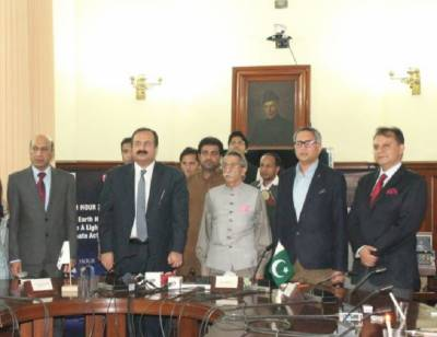 Punjab Government vow to commemorate Earth Hour 2016 WWF-Pakistan