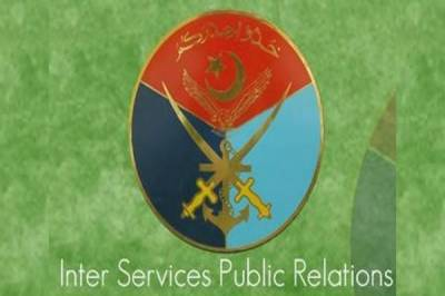 "ISPR releases song for March 23 Pakistan Day ""Hum Teray Sipahi Hain"""