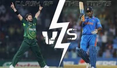 Pakistan to take on India in Kolkata at 7 p.m.