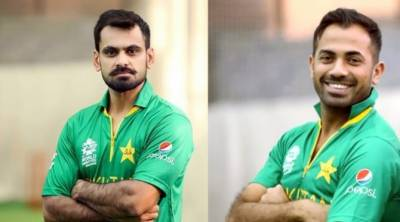 MOHALI: Mohammad Hafeez and Wahab Riaz may be dropped due injury in Pak Vs New Zealand match